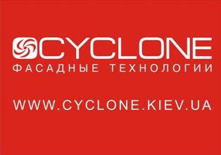 ЧП Циклон-Софт