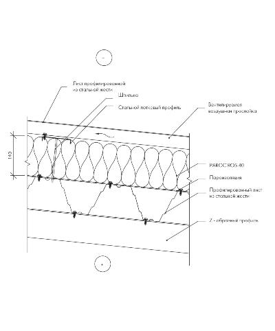 Деталь утепления совмещенной крыши системы лёгких конструкций