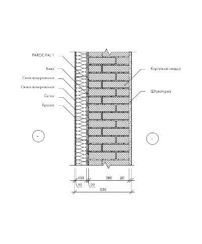 Утепление кирпичной стены фасадной плитой Paroc FAL 1